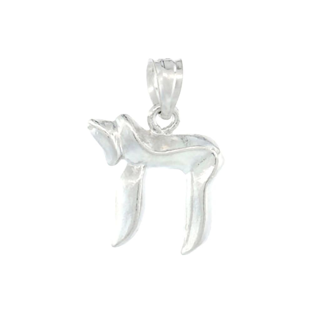 Sterling Silver Chai Pendant (Life), 11/16 inch