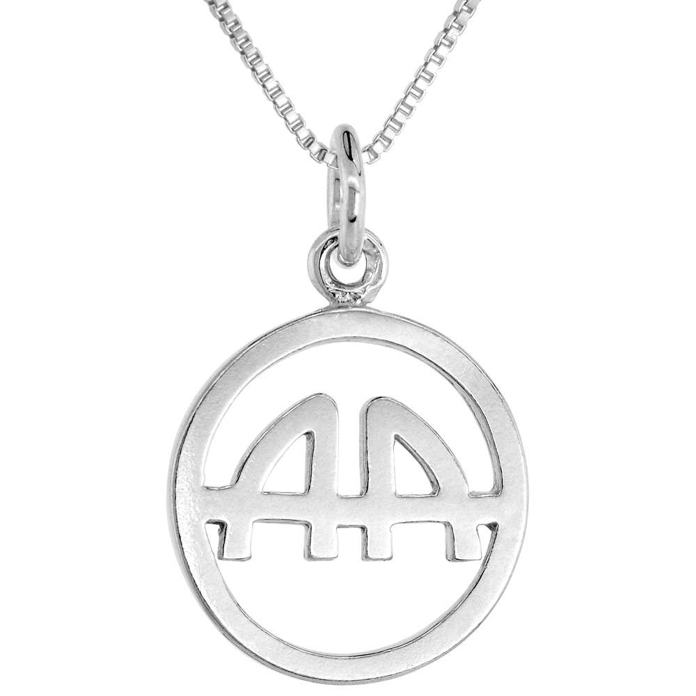 Sterling Silver Recovery Pendant, 1/2 inch Tall