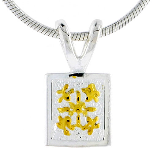 Hawaiian Theme Sterling Silver 2-Tone Flower Pendant, 5/16 (8 mm) tall