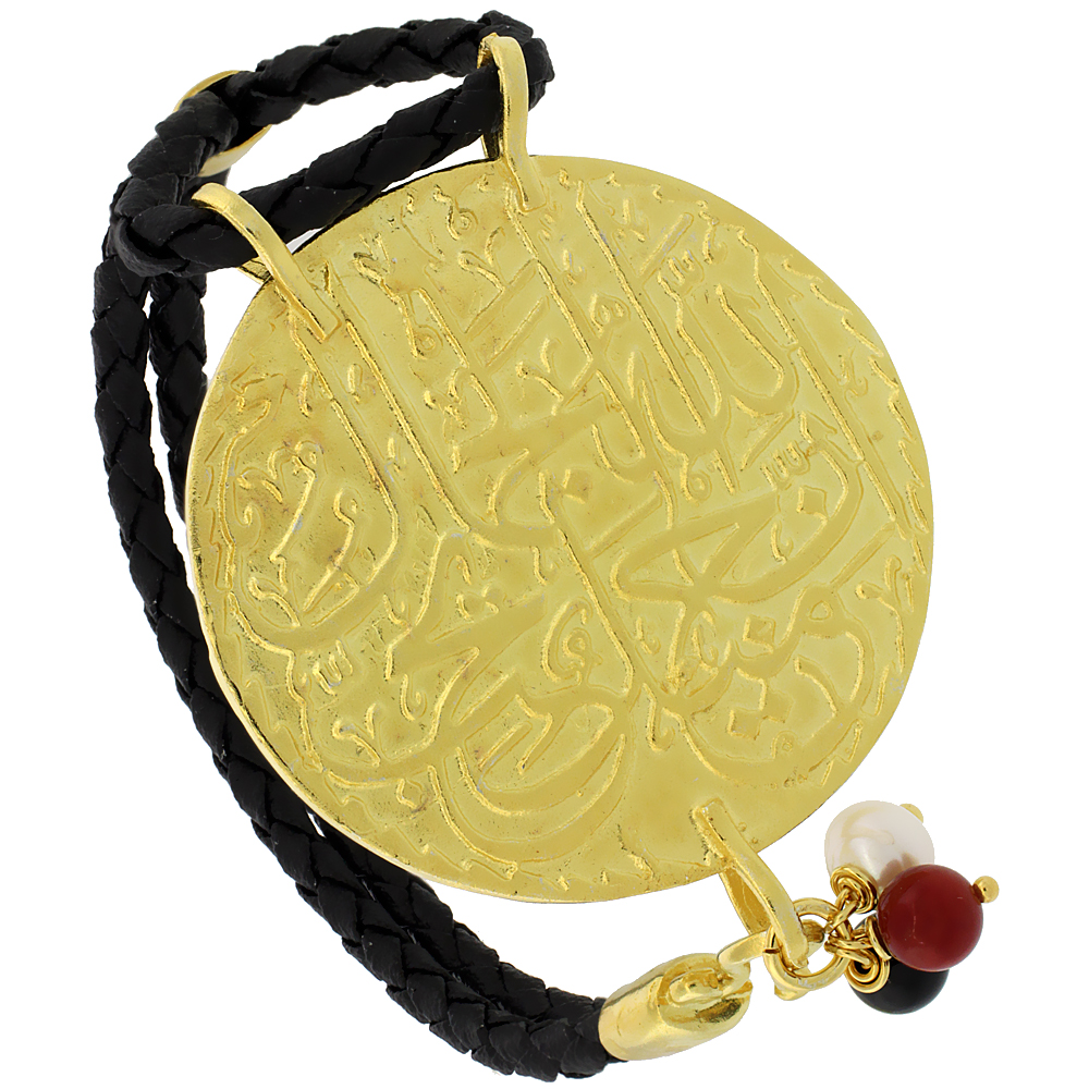 Sterling Silver Islamic 99 NAMES OF GOD Gold Plated Black Braided Leather Bracelet Tri-colored Beads 1 11/16 inch diameter, 7.5