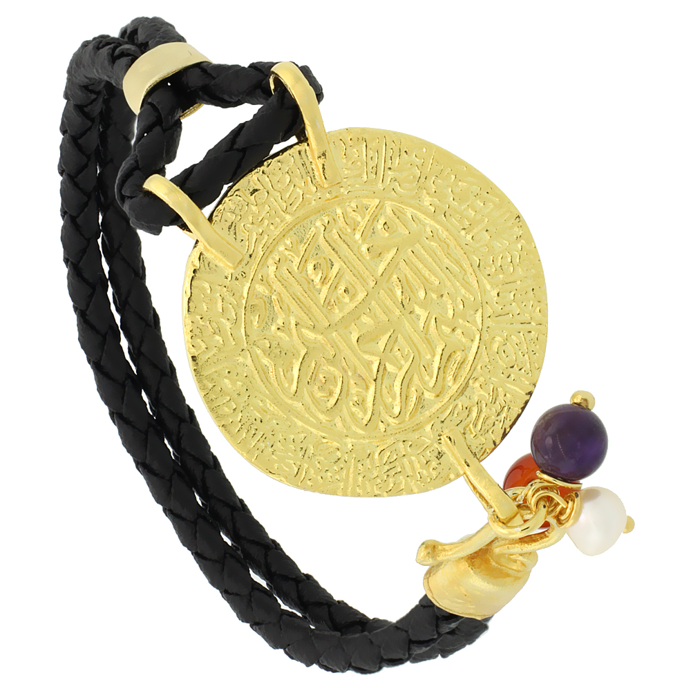 Sterling Silver Islamic AL SHAHADA Gold Plated Black Braided Leather Bracelet Tri-colored Beads, 1 1/8 inch diameter, 7.5 inches long