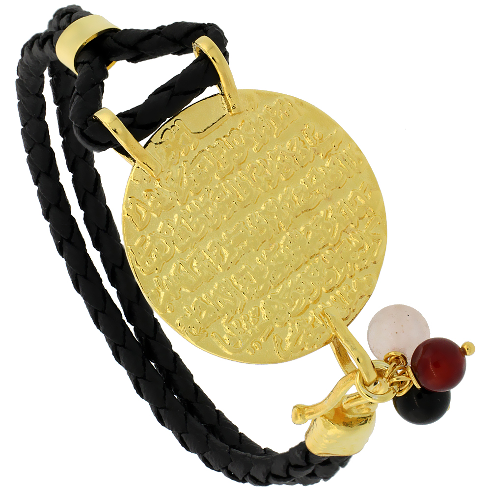 Sterling Silver Islamic AYATUL KURSI PRAYER Gold Plated Black Braided Leather Bracelet Tri-colored Beads, 1 1/8 inch diameter, 7.5 inches long