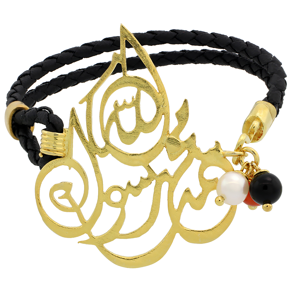 Sterling Silver Islamic AL SHAHADA Gold Plated Black Braided Leather Bracelet Tri-colored Beads, 1 13/16 inch wide, 7 inches lon