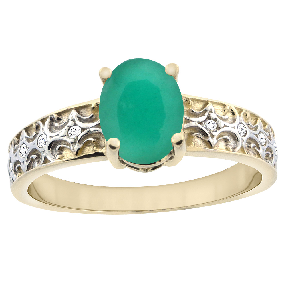 14K Yellow Gold Natural Cabochon Emerald Ring Oval 8x6 mm Diamond Accents, sizes 5 - 10