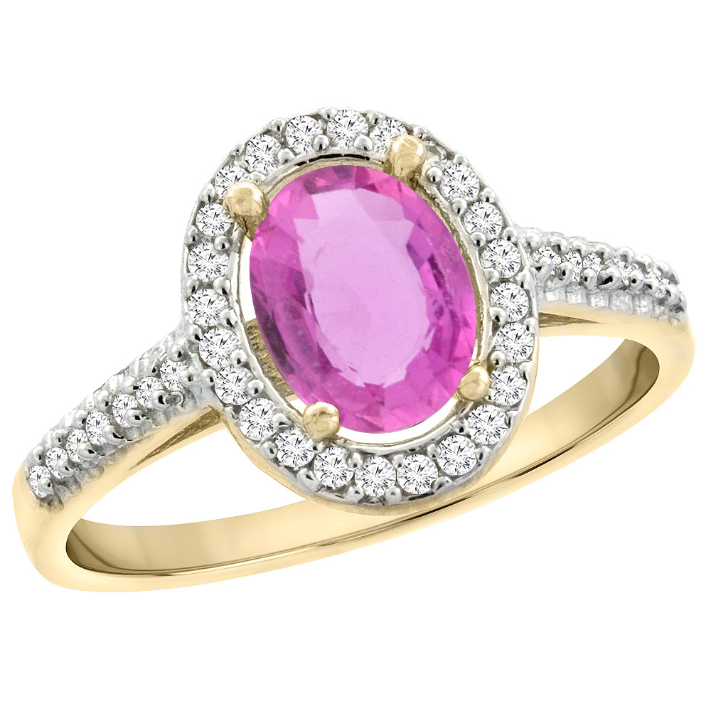 14K Yellow Gold Natural Pink Sapphire Engagement Ring Oval 7x5 mm Diamond Halo, sizes 5 - 10