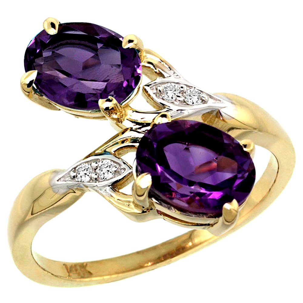 10K Yellow Gold Diamond Natural Amethyst 2-stone Ring Oval 8x6mm, sizes 5 - 10