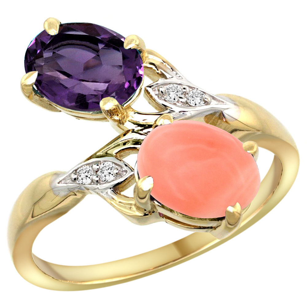 10K Yellow Gold Diamond Natural Amethyst & Coral 2-stone Ring Oval 8x6mm, sizes 5 - 10