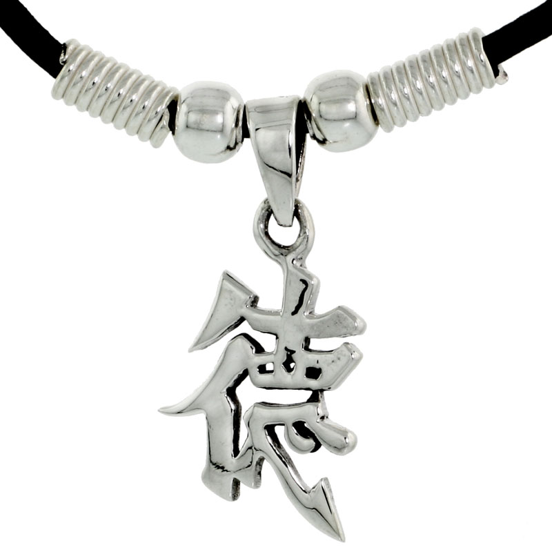 "Sterling Silver Chinese Character Pendant for ""VIRTUE"", 3/4"" (20 mm) tall, w/ 18"" Rubber Cord Necklace"