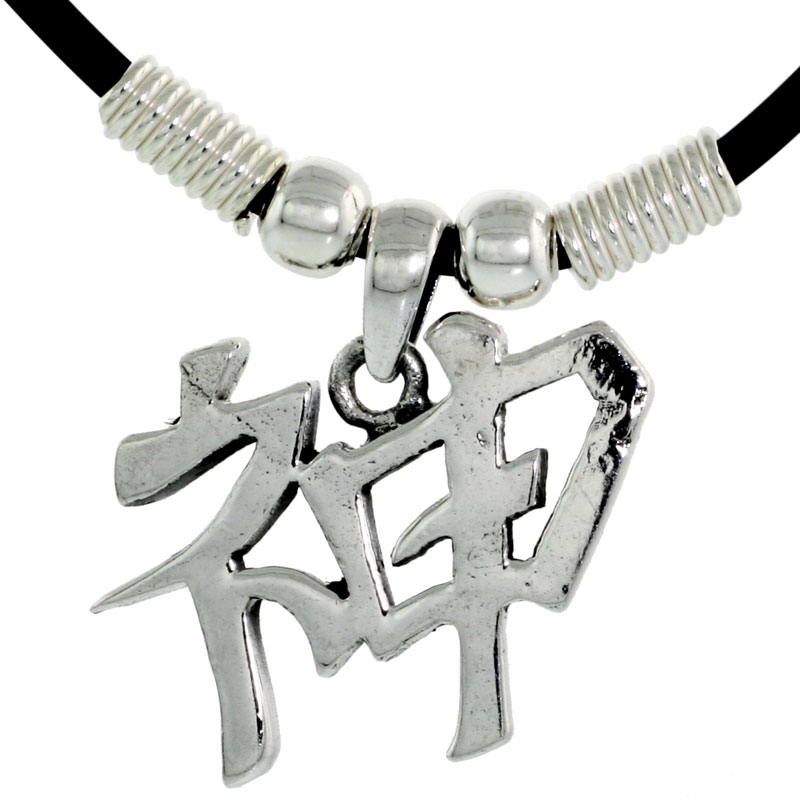 "Sterling Silver Chinese Character Pendant for ""SPIRIT"", 11/16"" (18 mm) tall, w/ 18"" Rubber Cord Necklace"