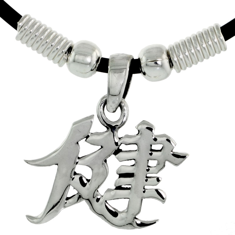 "Sterling Silver Chinese Character Pendant for ""HEALTHY"", 3/4"" (20 mm) tall, w/ 18"" Rubber Cord Necklace"