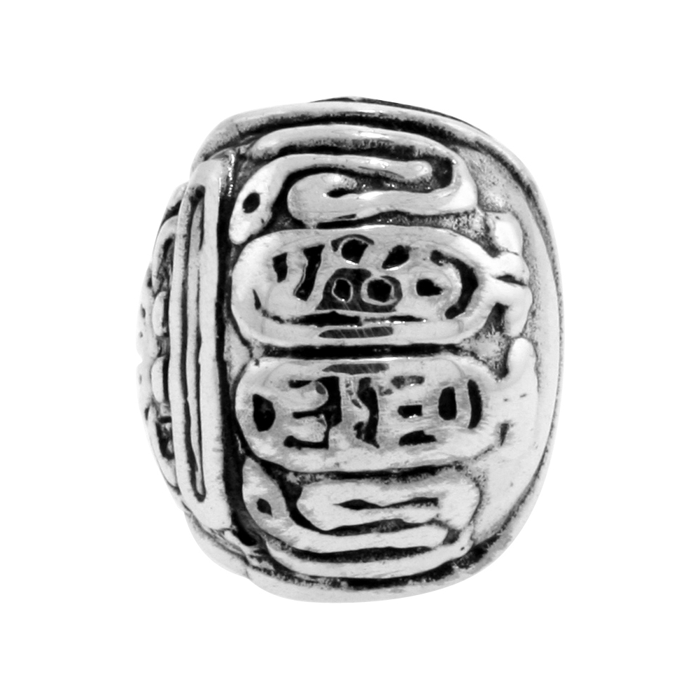 Sterling Silver Torah Barrel Bead Charm for most Charm Bracelets